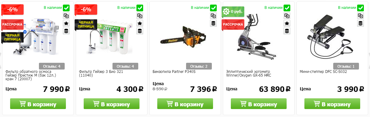 Купоны Techport в Лабинске